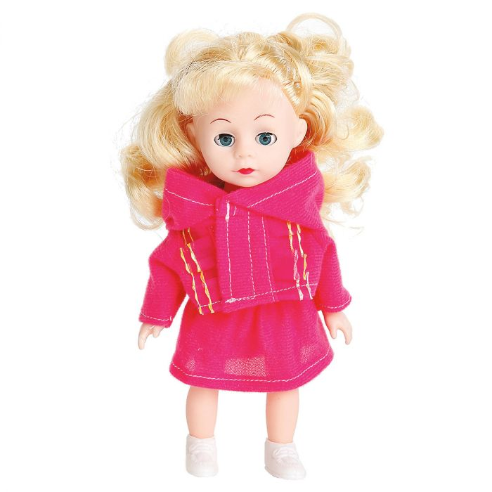 Doll with 8 Outfits and Personalized Pink Trunk