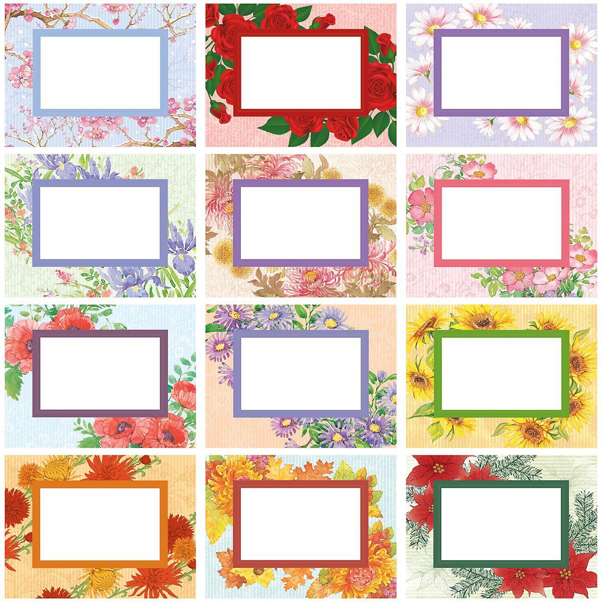 2018 Floral Photo Calendar